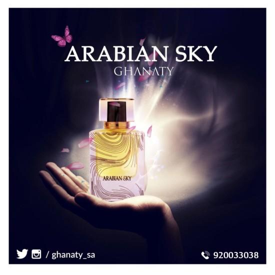اريبيان سكاي-ARABIAN SKY